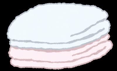 furo_bathtowel - image