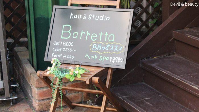 hair-studio-baretta2