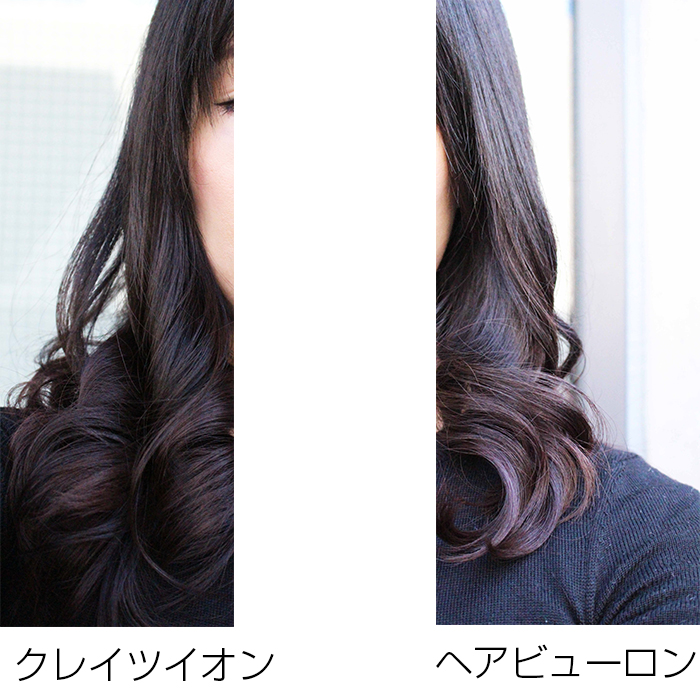 hair0 - image