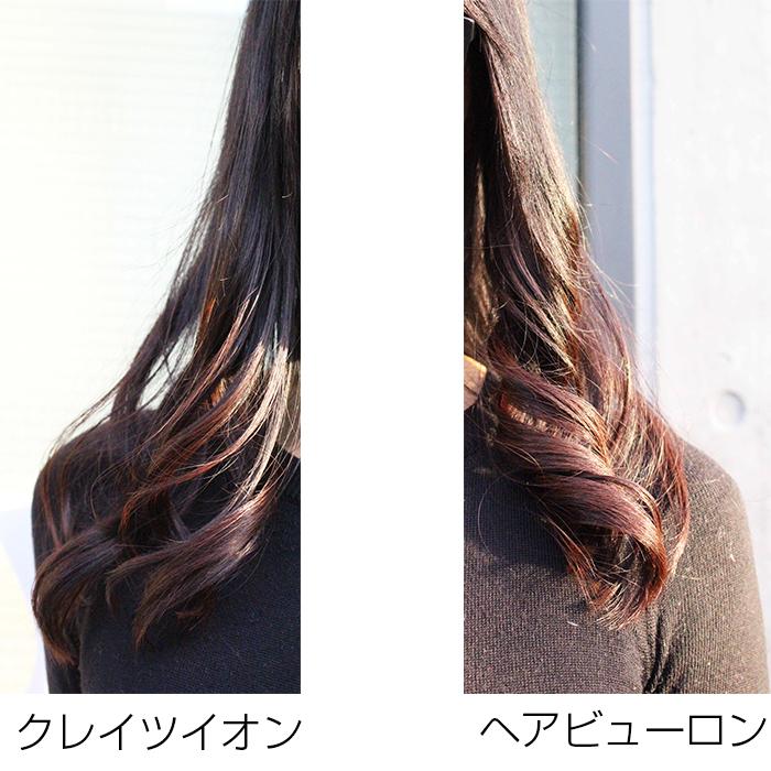 hair5 - image