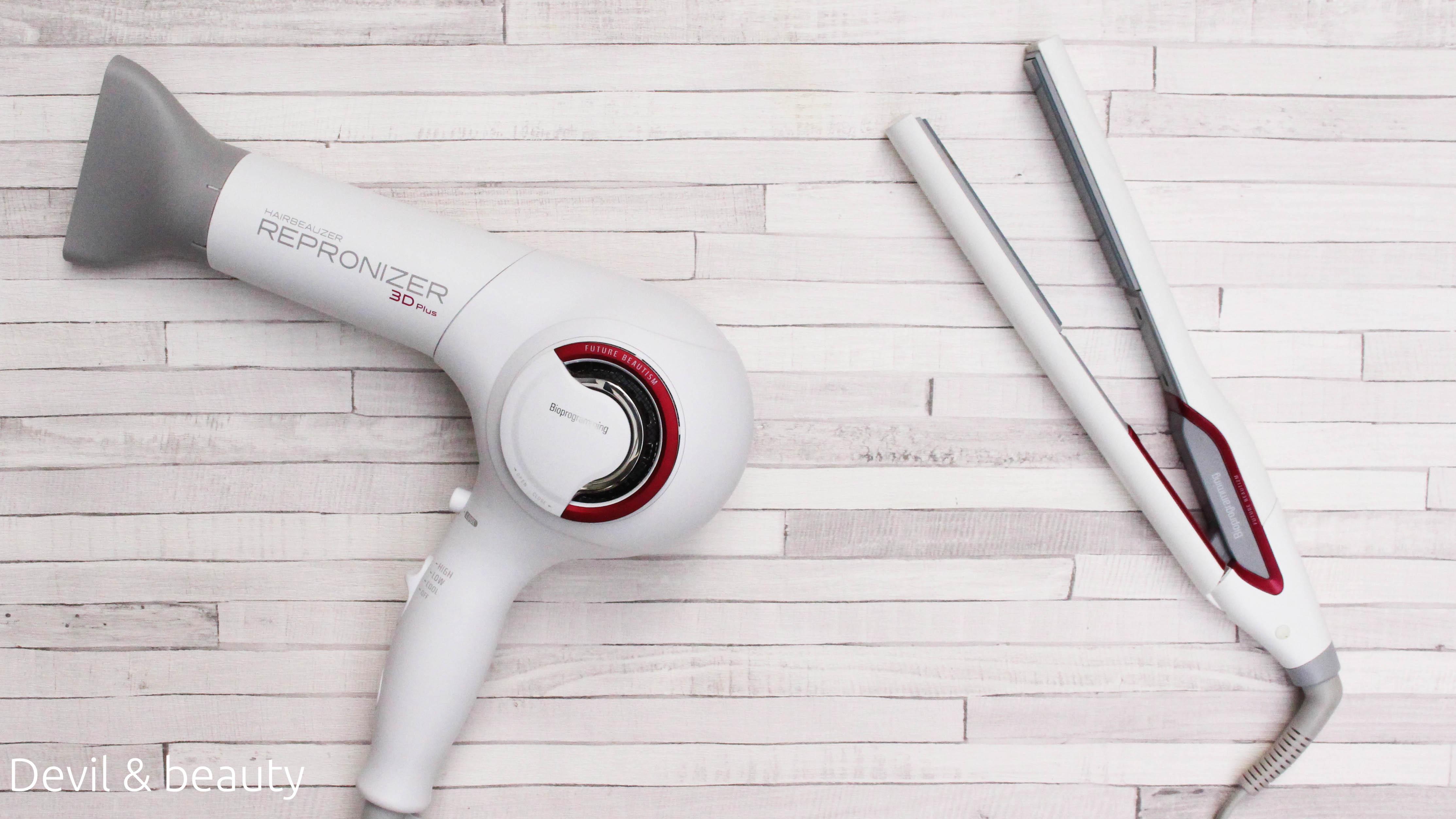 hairbeauron-repronizer - image