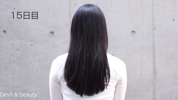 hairbeauron-straight-day-15-e1491736138905 - image