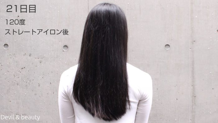 hairbeauron-straight-day-21-2-e1491740791544 - image