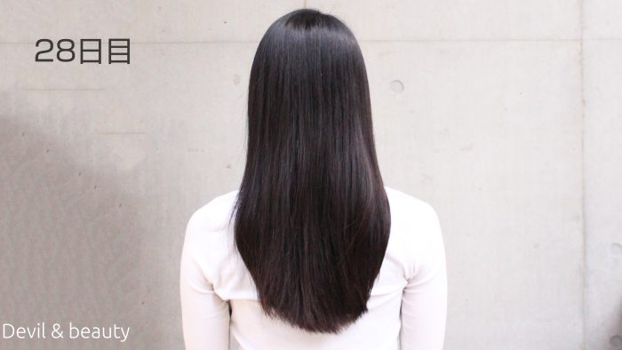 hairbeauron-straight-day-28-e1492343920432 - image