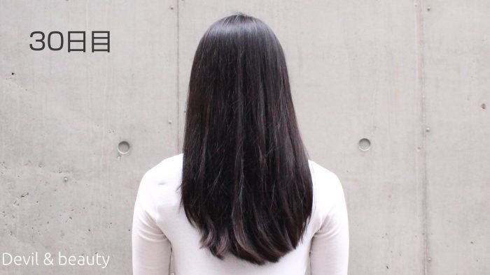 hairbeauron-straight-day-30-e1492956665714 - image