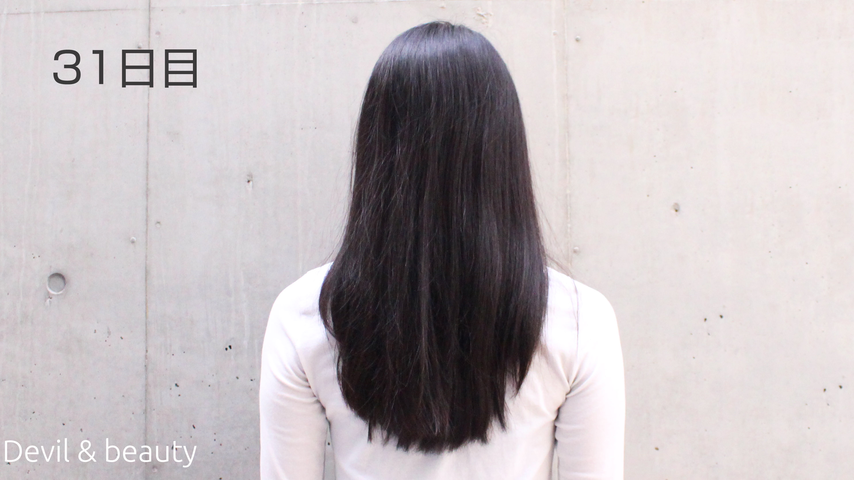hairbeauron-straight-day-31 - image