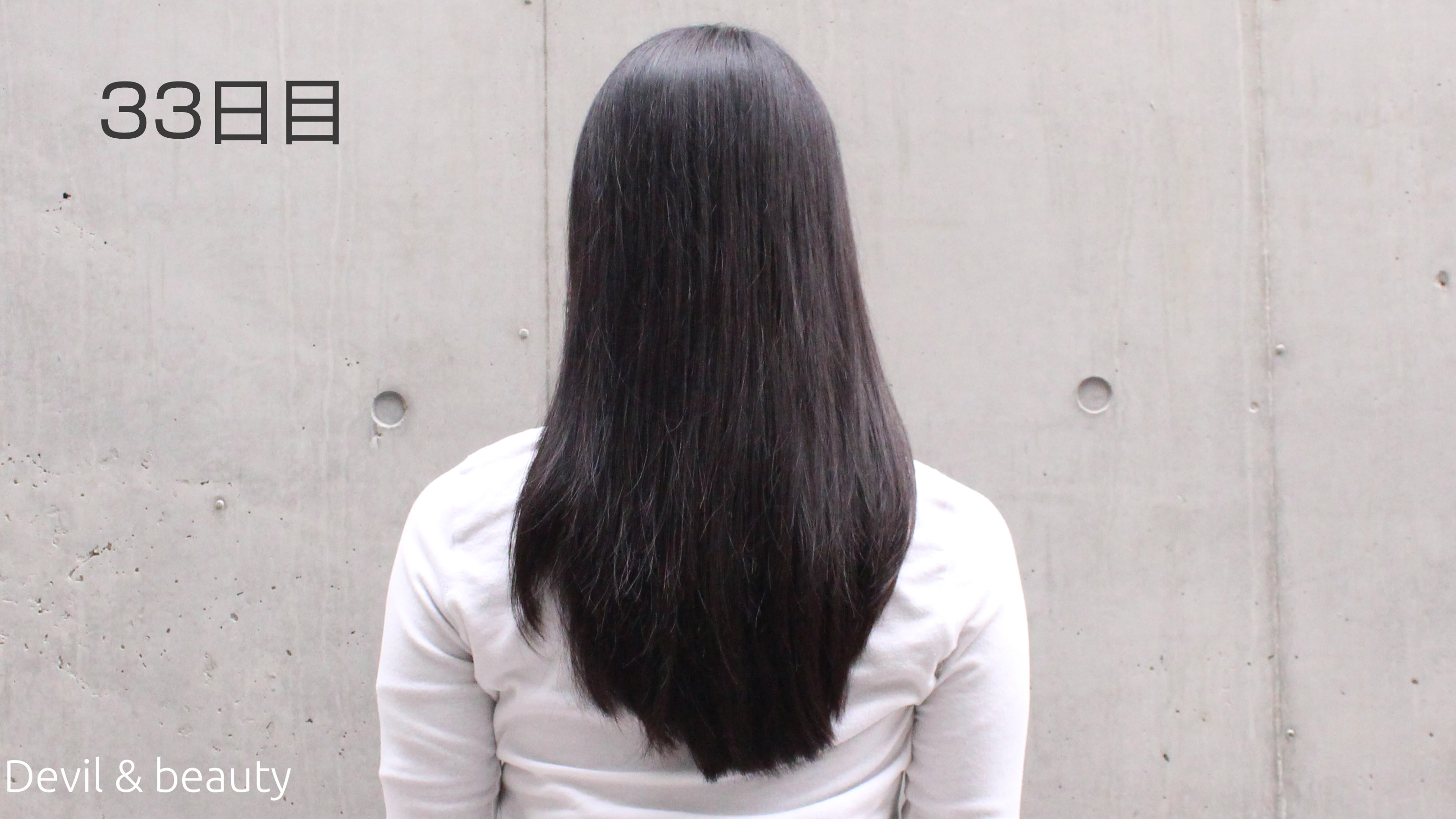 hairbeauron-straight-day-33 - image