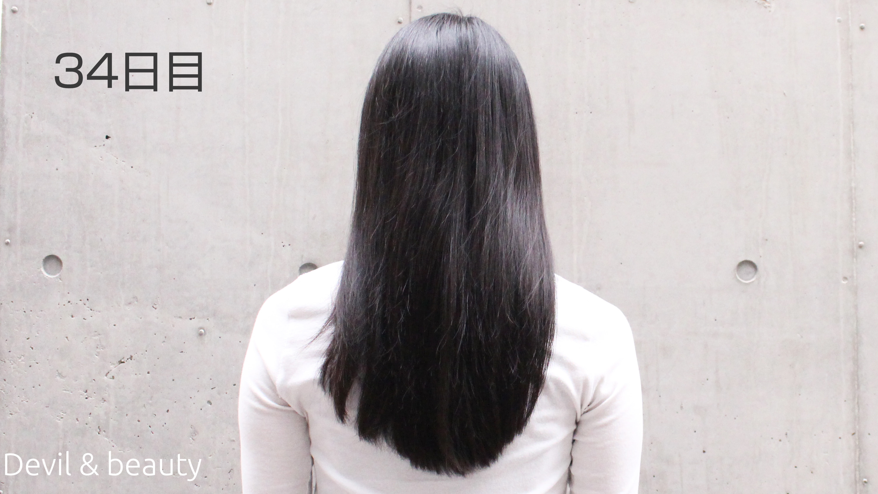 hairbeauron-straight-day-34 - image
