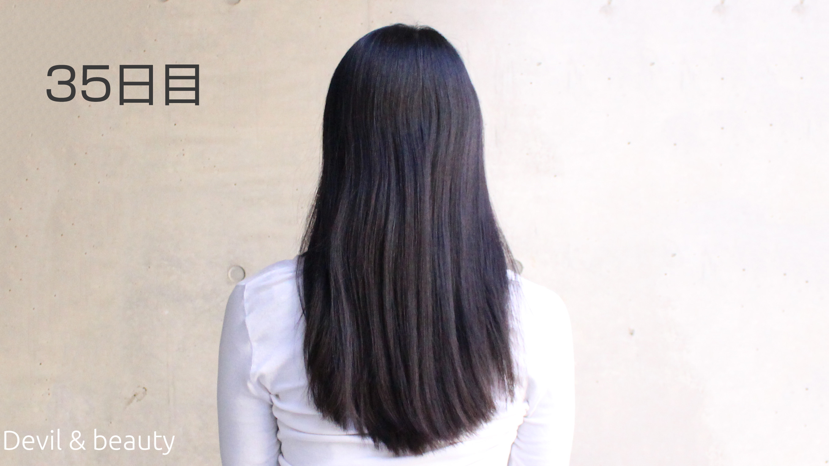 hairbeauron-straight-day-35 - image