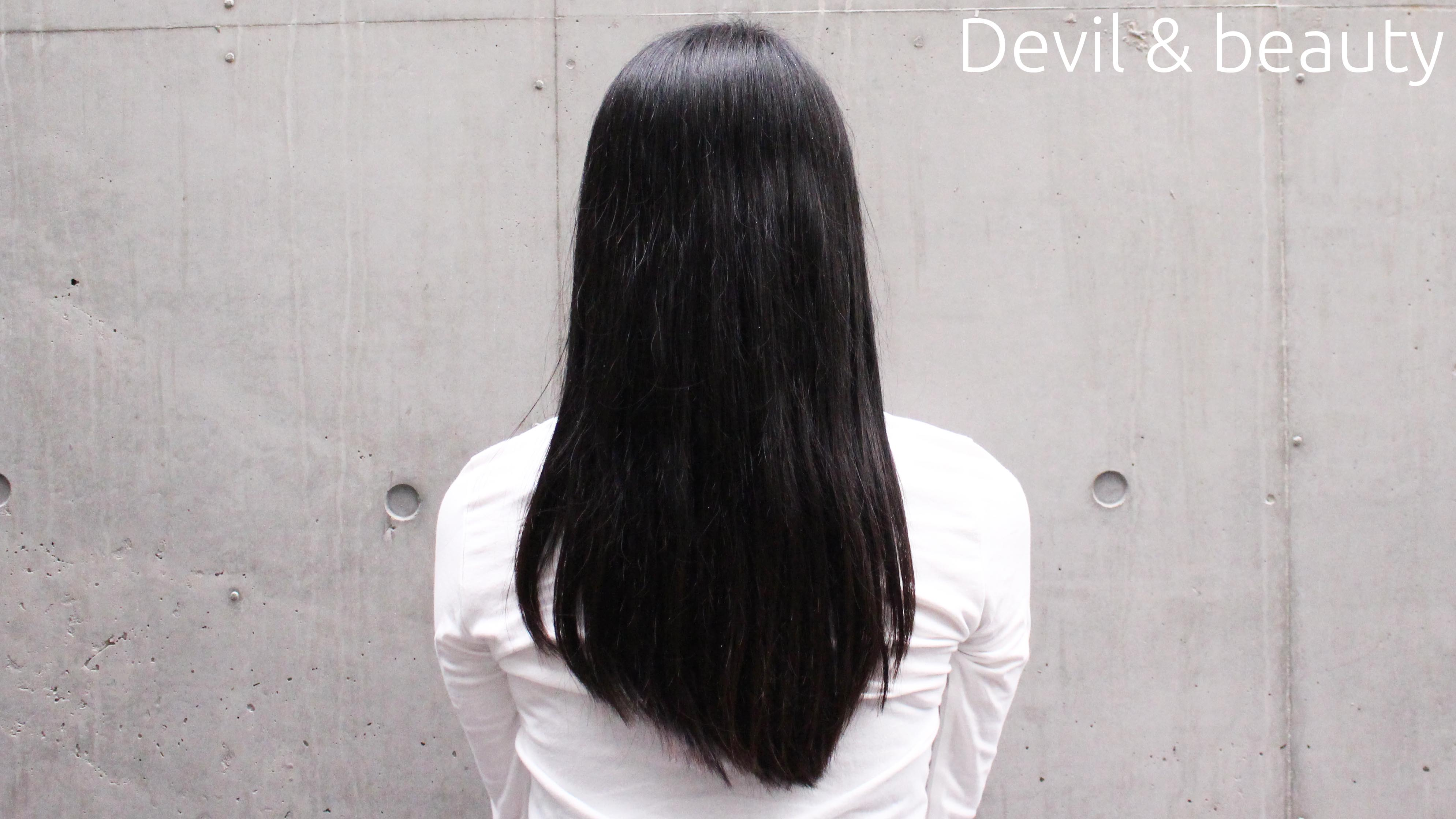 hairbeauron-straight-rain1 - image