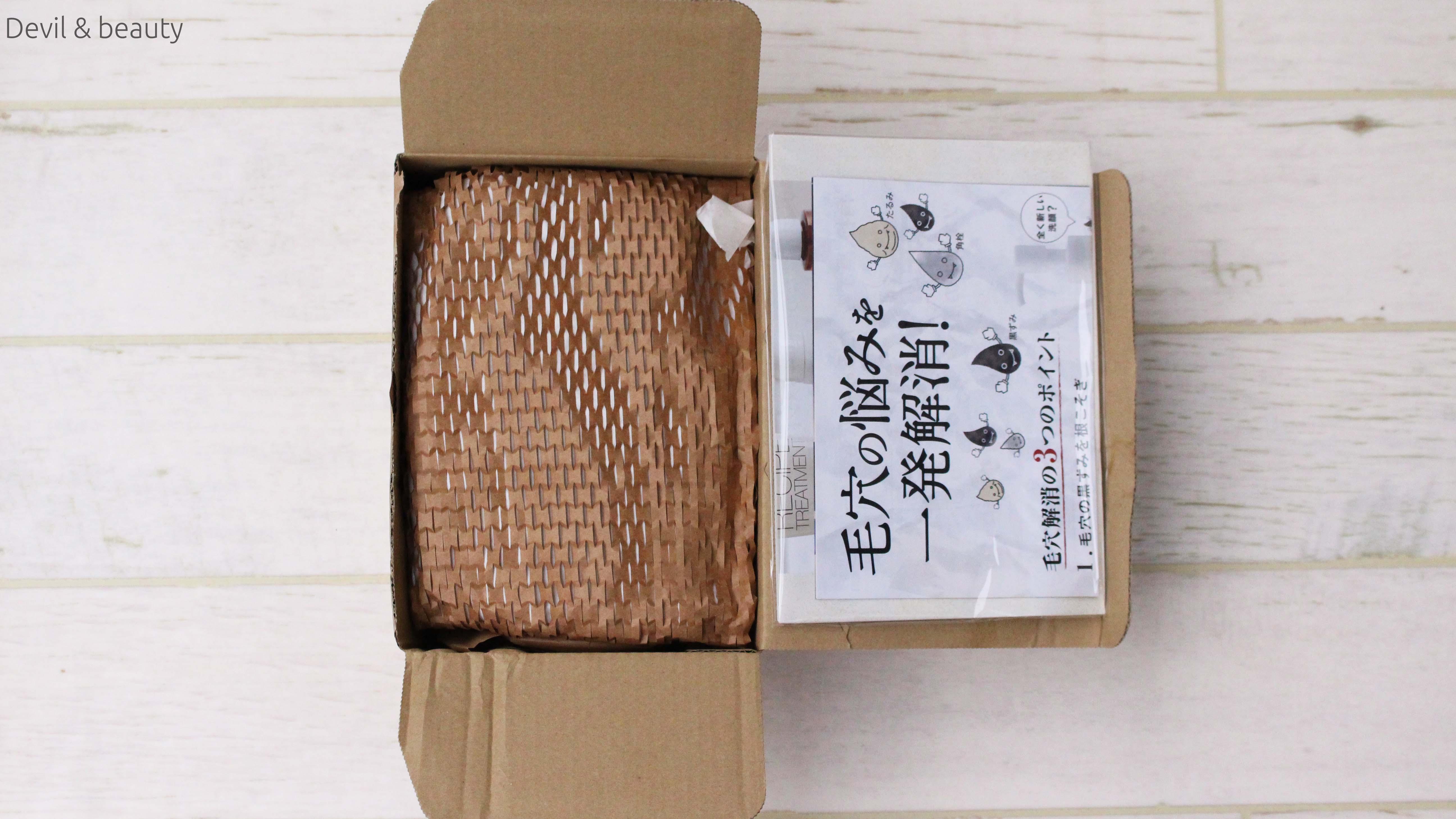 haru-shampoo2