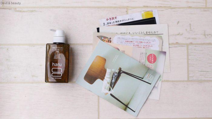 haru-shampoo4