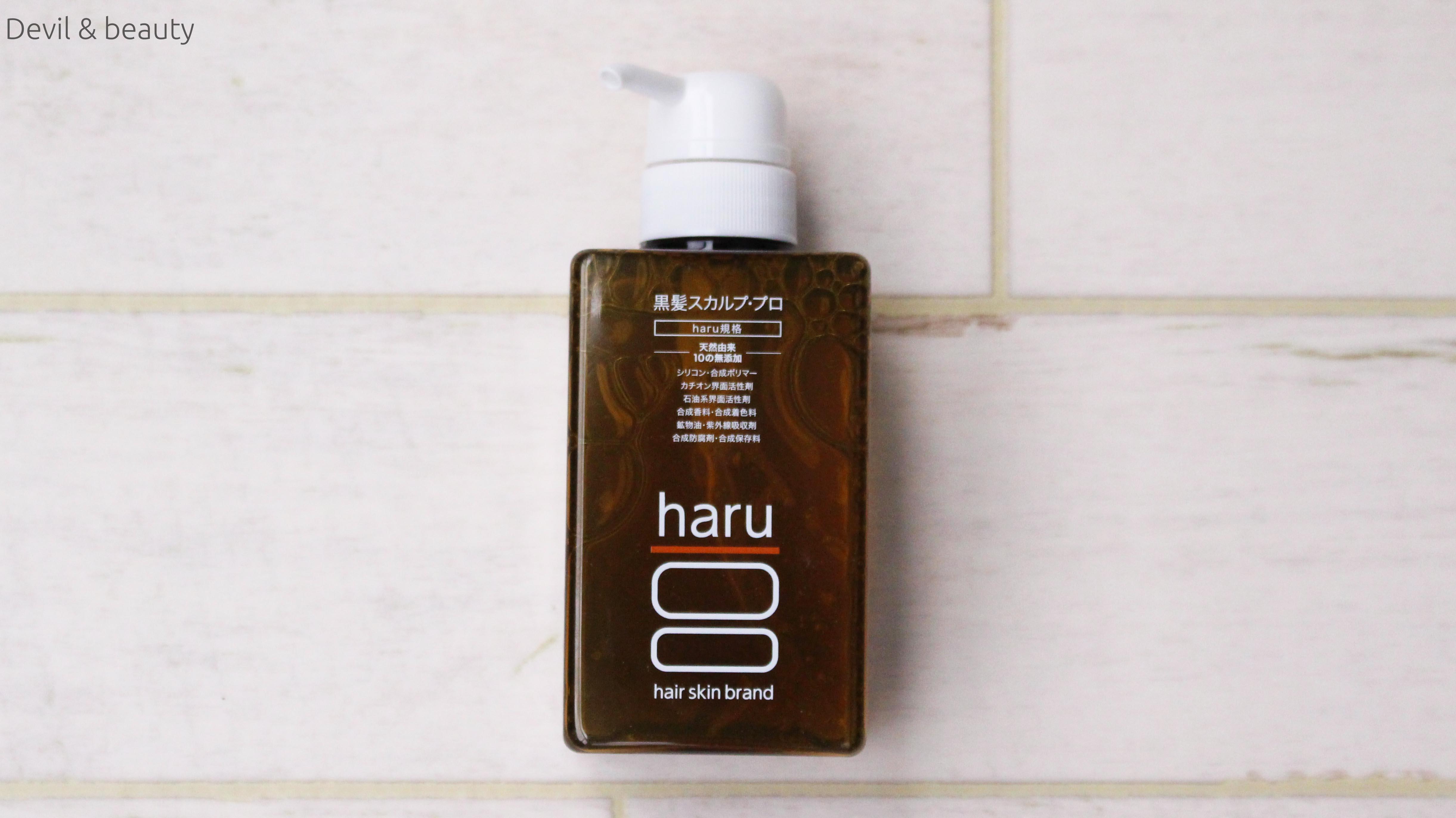 haru-shampoo5