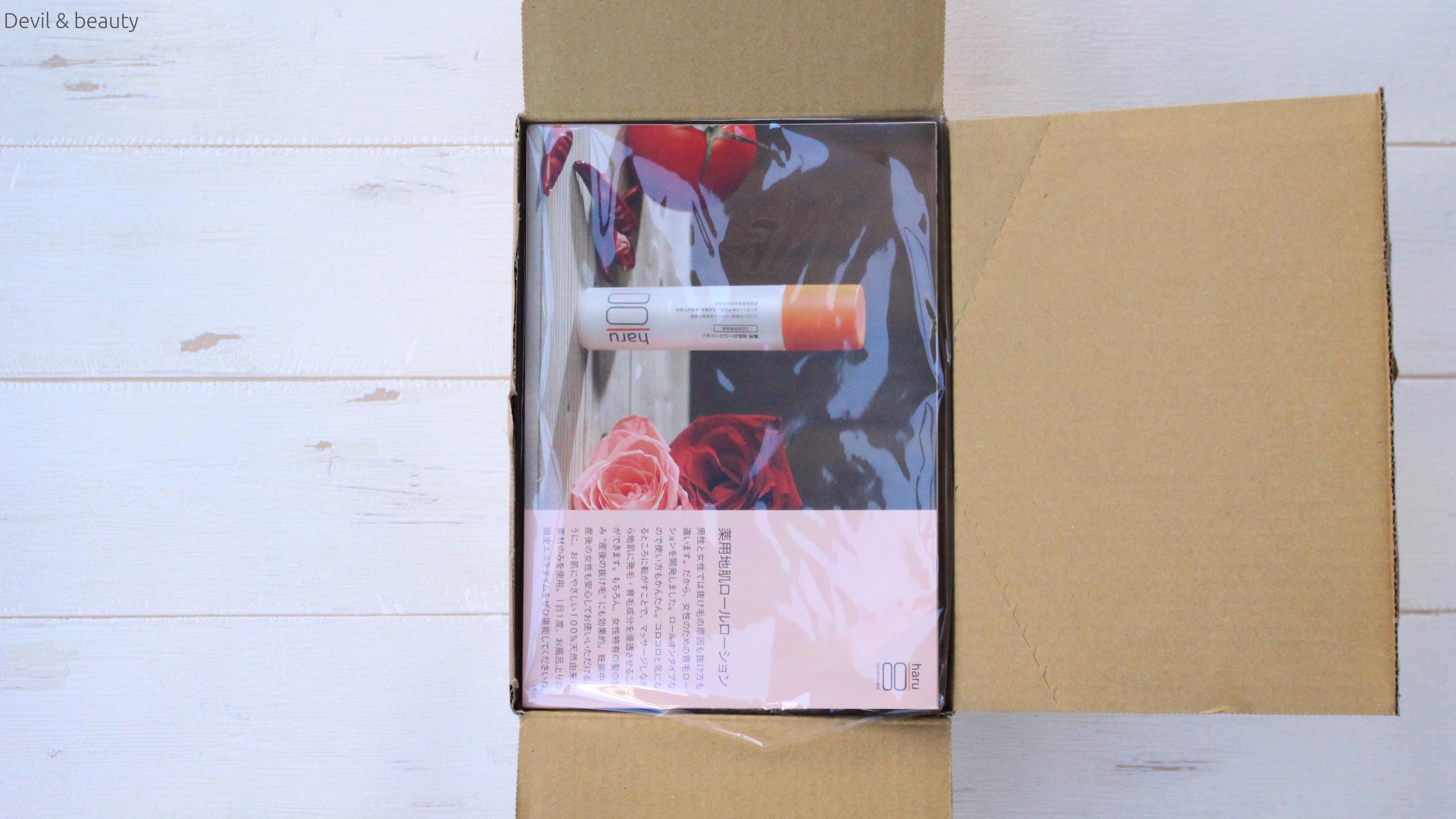 haru-skin-roll-lotion2 - image