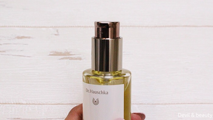 hauschka-lemongrass-body-oil8 - image
