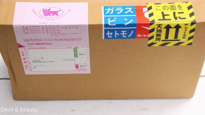 healthybank2-e1493044835485 - image