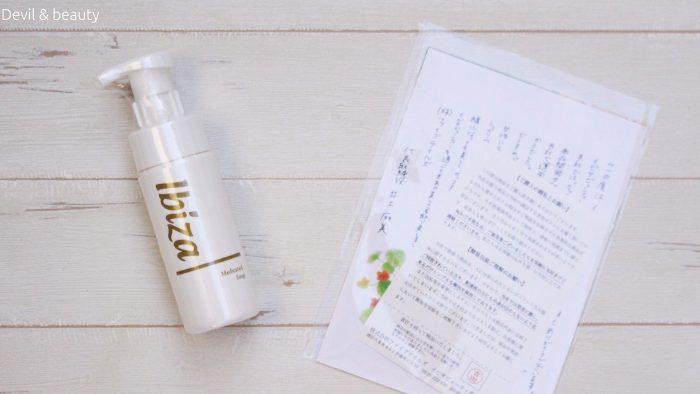 ibiza-soap3-e1493730698478 - image