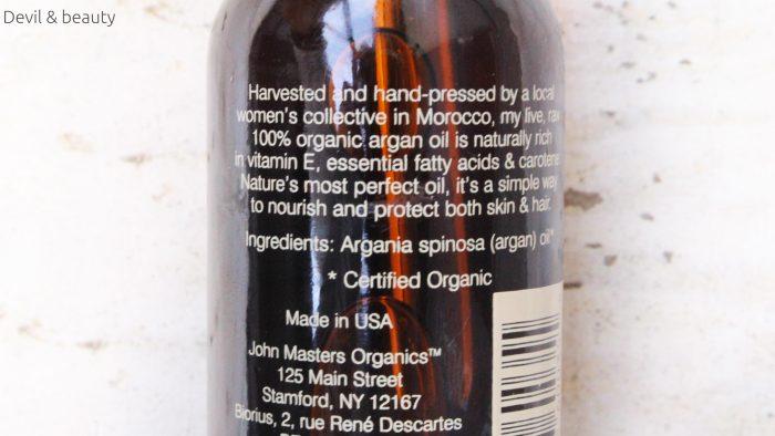 john-masters-organics-argan-oil6-e1475042802485 - image