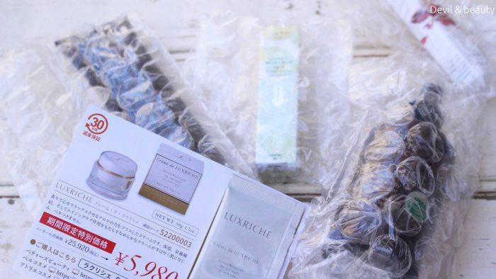 john-masters-organics-honey-hibiscus-hair-reconstructing-shampoo3-e1472101213814 - image