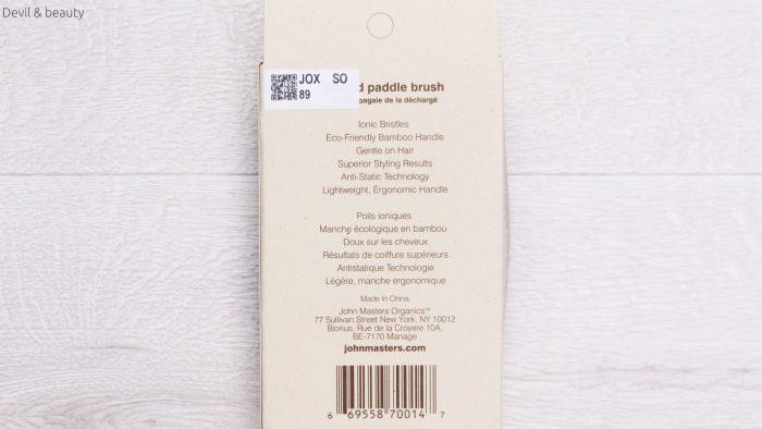 john-masters-vented-paddle-brush13-e1488544279747 - image