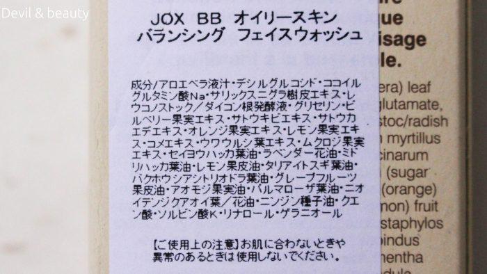 johnmasters-bb-facewash4-e1491662096952 - image