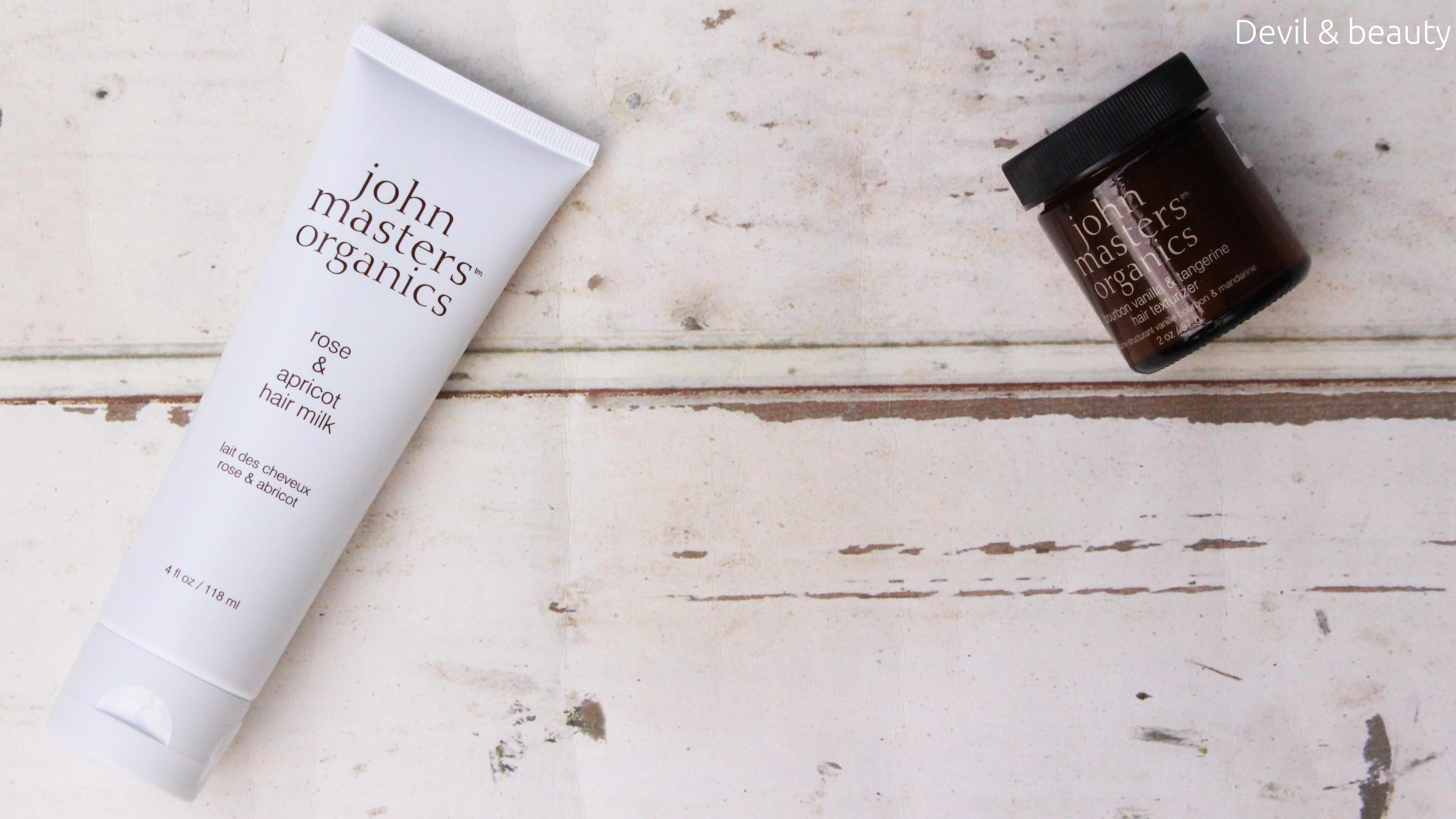 johnmasters-organics-bourbon-vanilla-tangerine-hair-texturizer10 - image