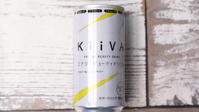 kiiva4-e1470199066702 - image