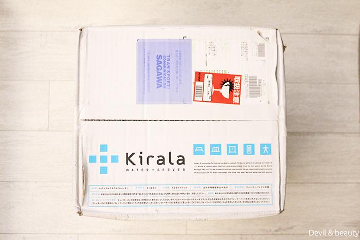 kirala12 - image