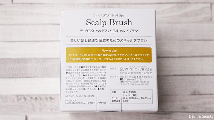 la-casta-scalp-brush6 - image