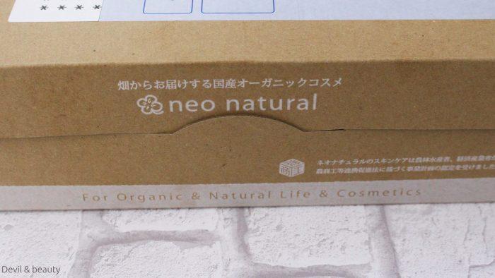 lar-neo-natural-moisturizer2-e1483014688364 - image