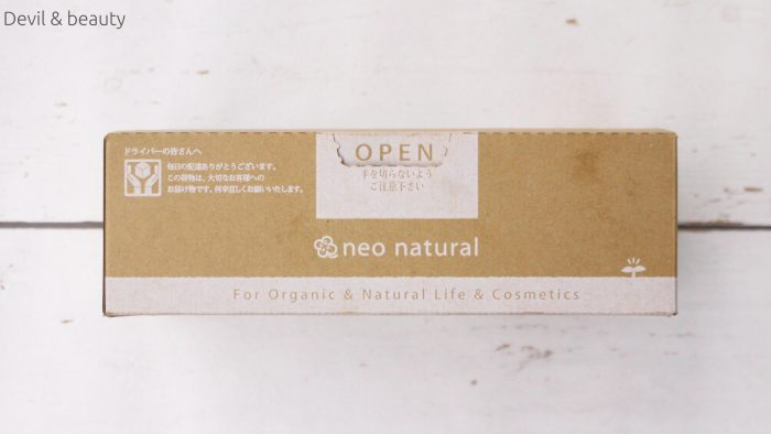 lar-neo-natural-pure-extract2-e1485938771385 - image