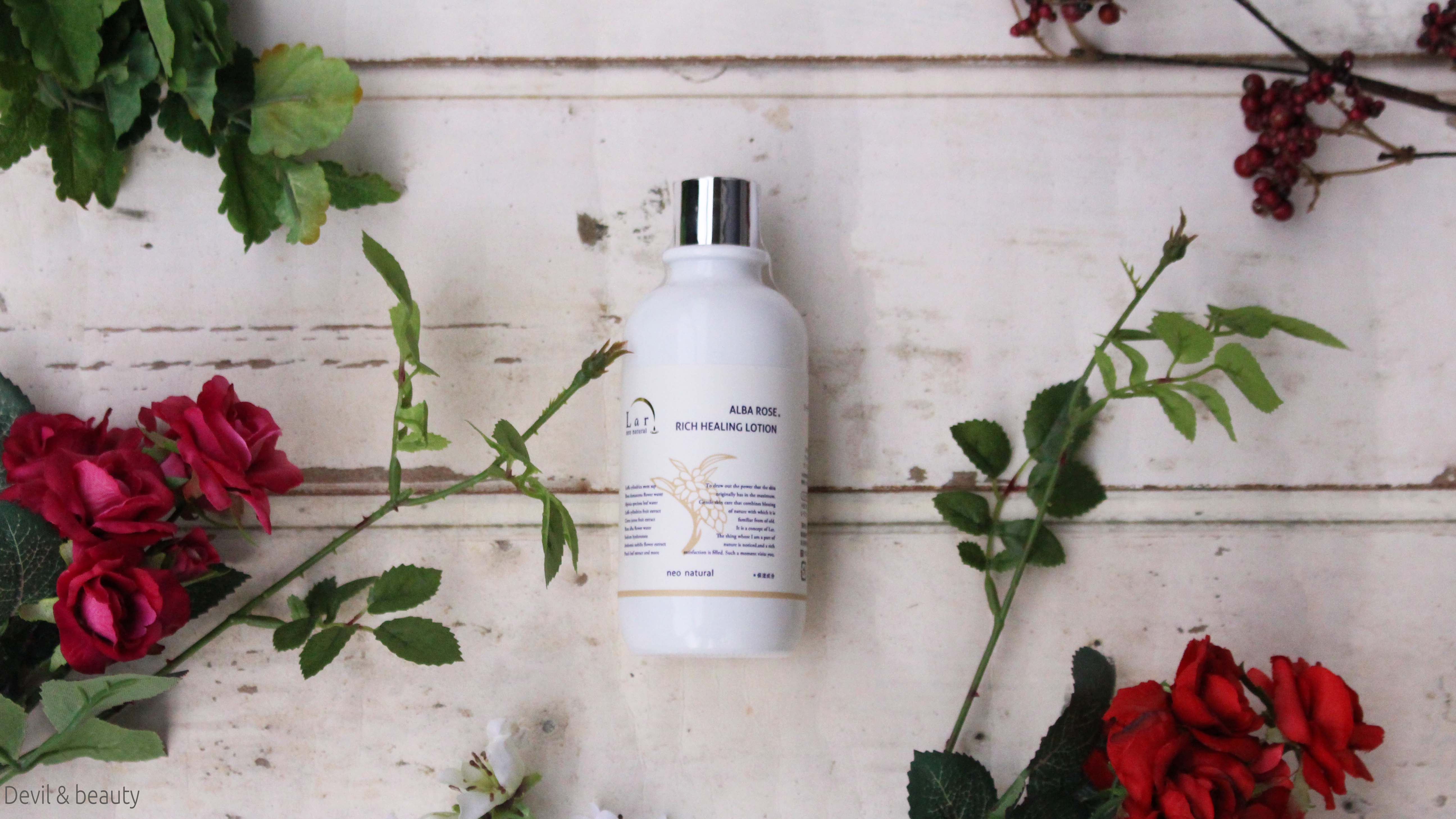 lar-neo-natural-rich-healing-lotion6 - image