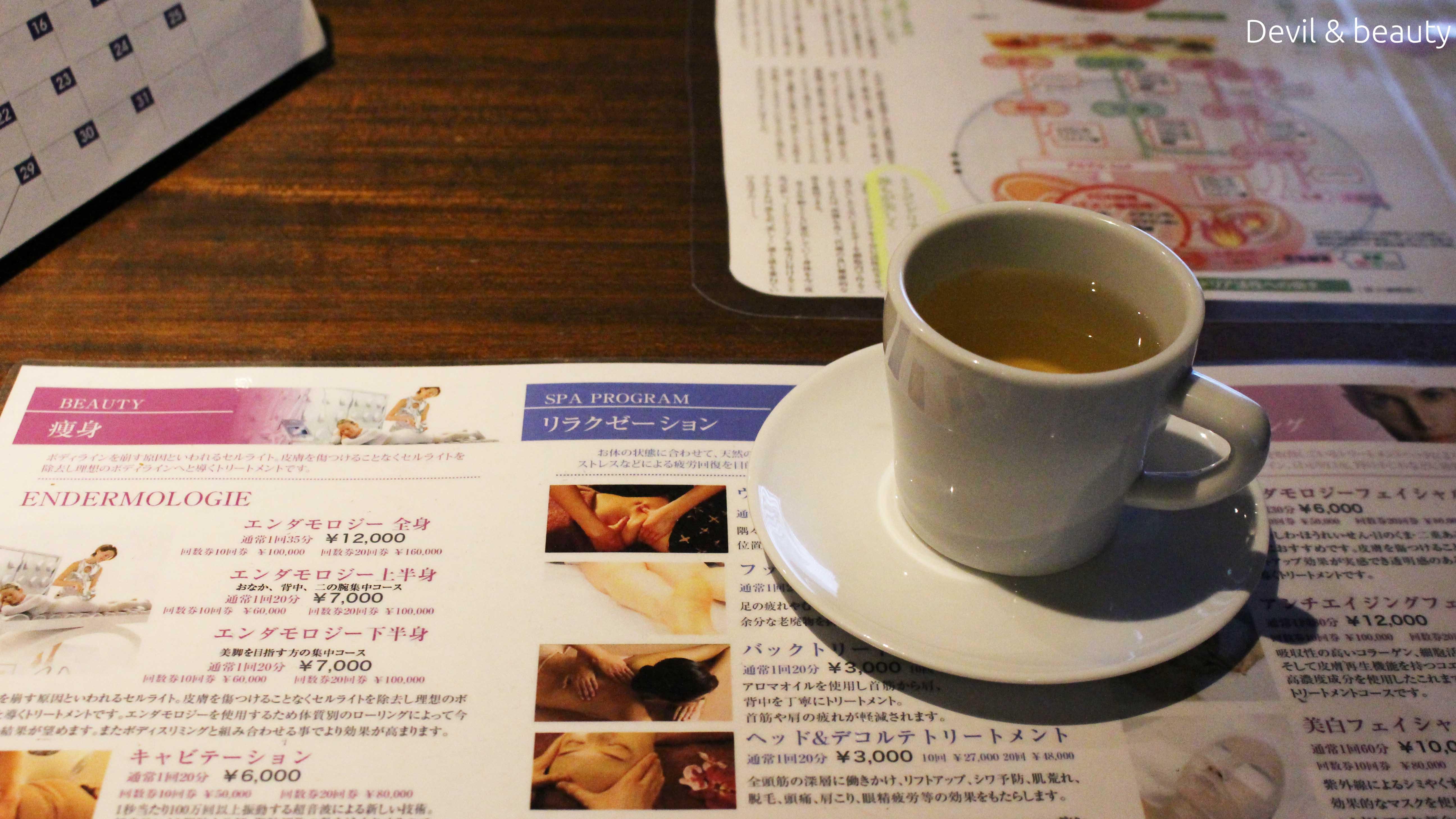 lyra-shibuya6 - image