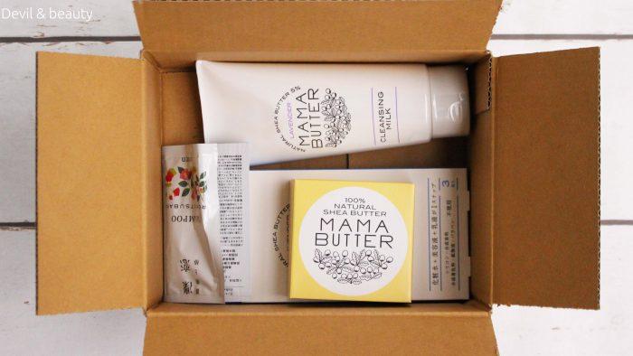 mamabutter-shea-butter3-e1494776334201 - image