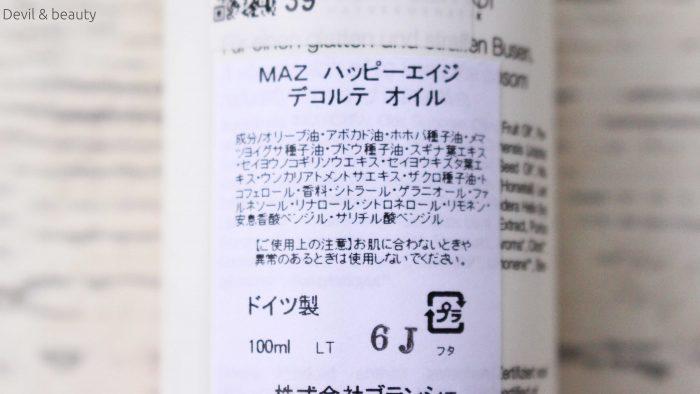 martina-happy-aging-decollete-oil6