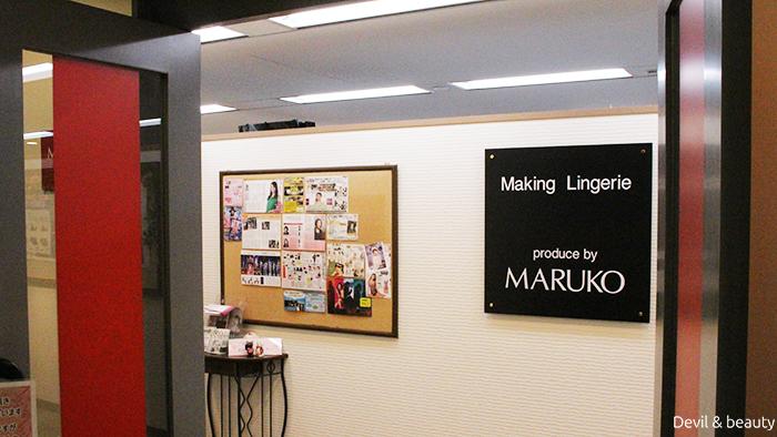maruko-13times2 - image