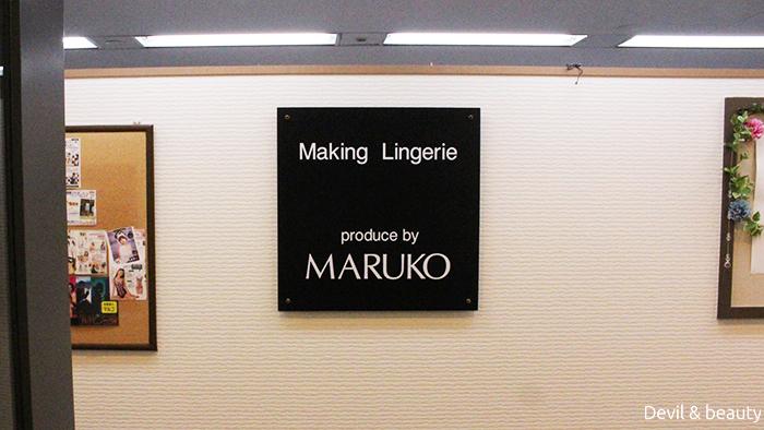maruko-14times2 - image