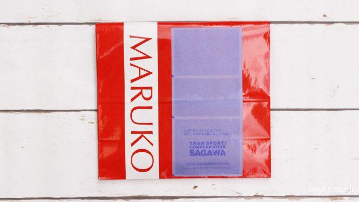 maruko-carille-shorts1-e1497105889382 - image