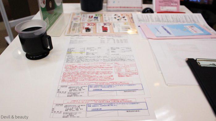 maruko-shinjyuku-3times11-0-e1487756151106 - image