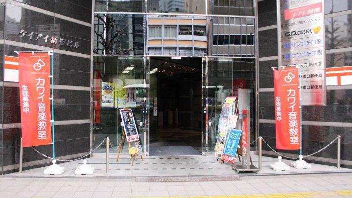 maruko-shinjyuku-3times12-e1486289964466 - image