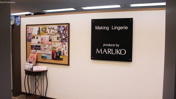 maruko-shinjyuku-4times1-e1486917926293 - image