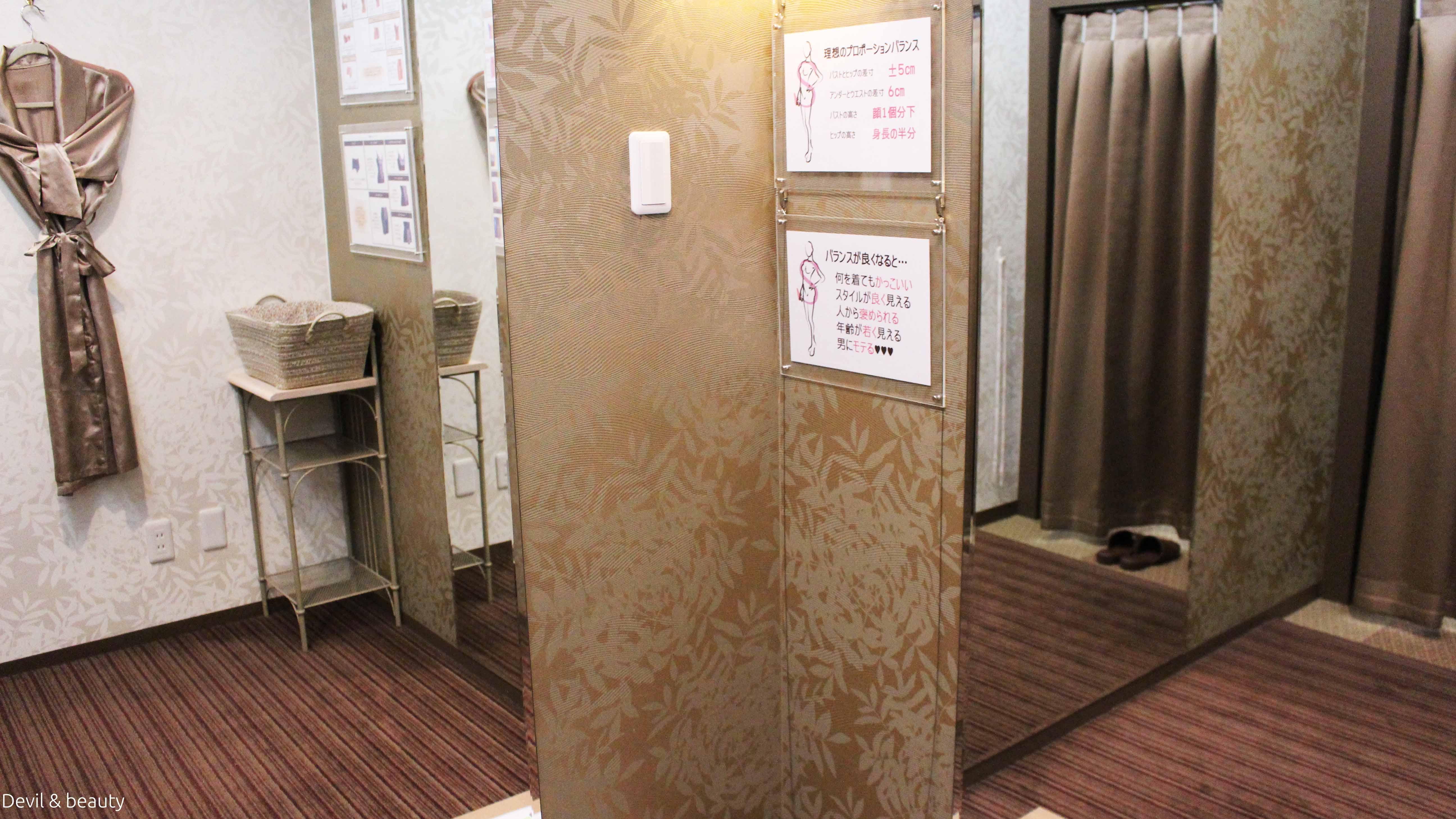 maruko-shinjyuku-4times10 - image