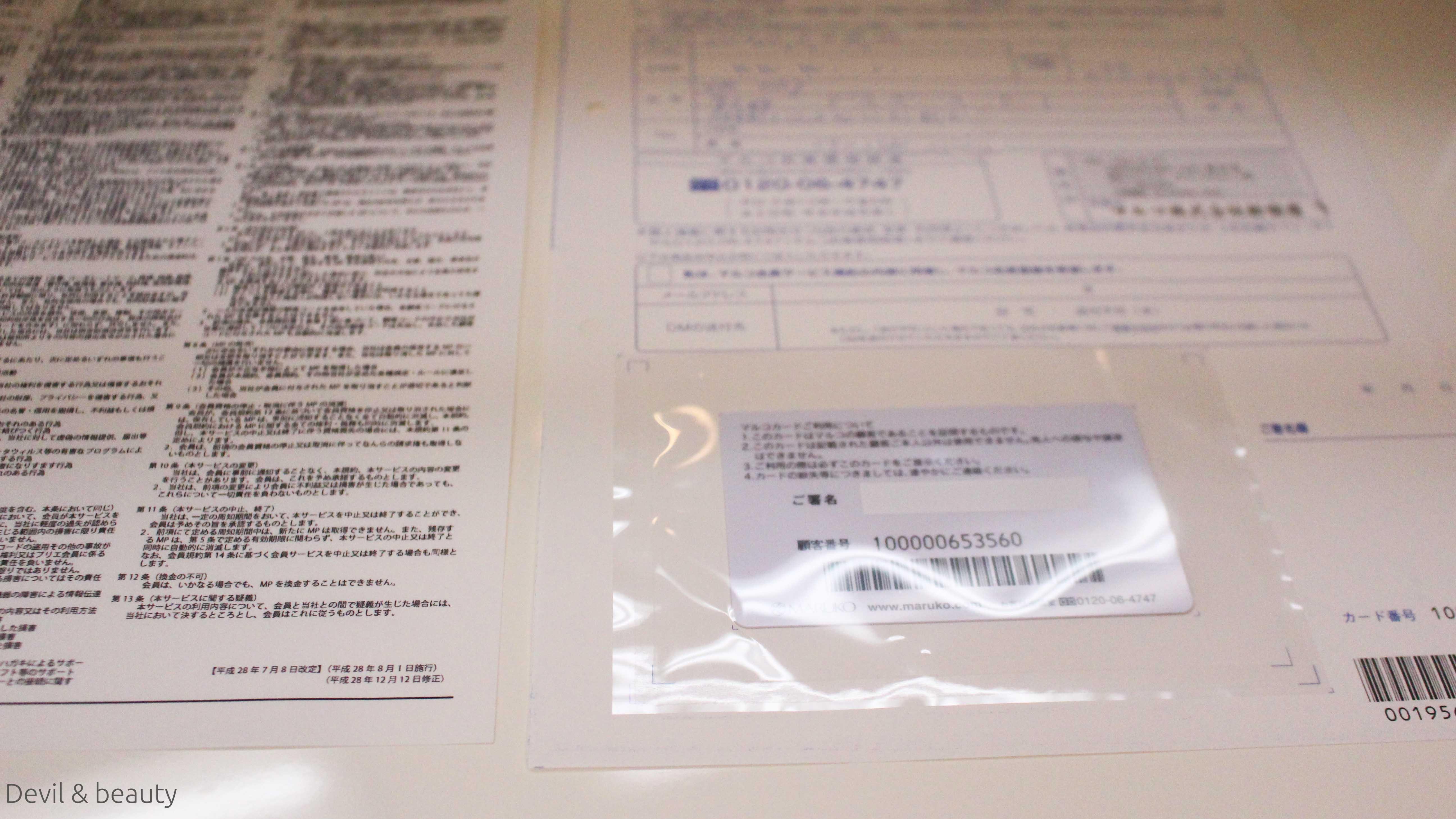 maruko-shinjyuku-4times16 - image