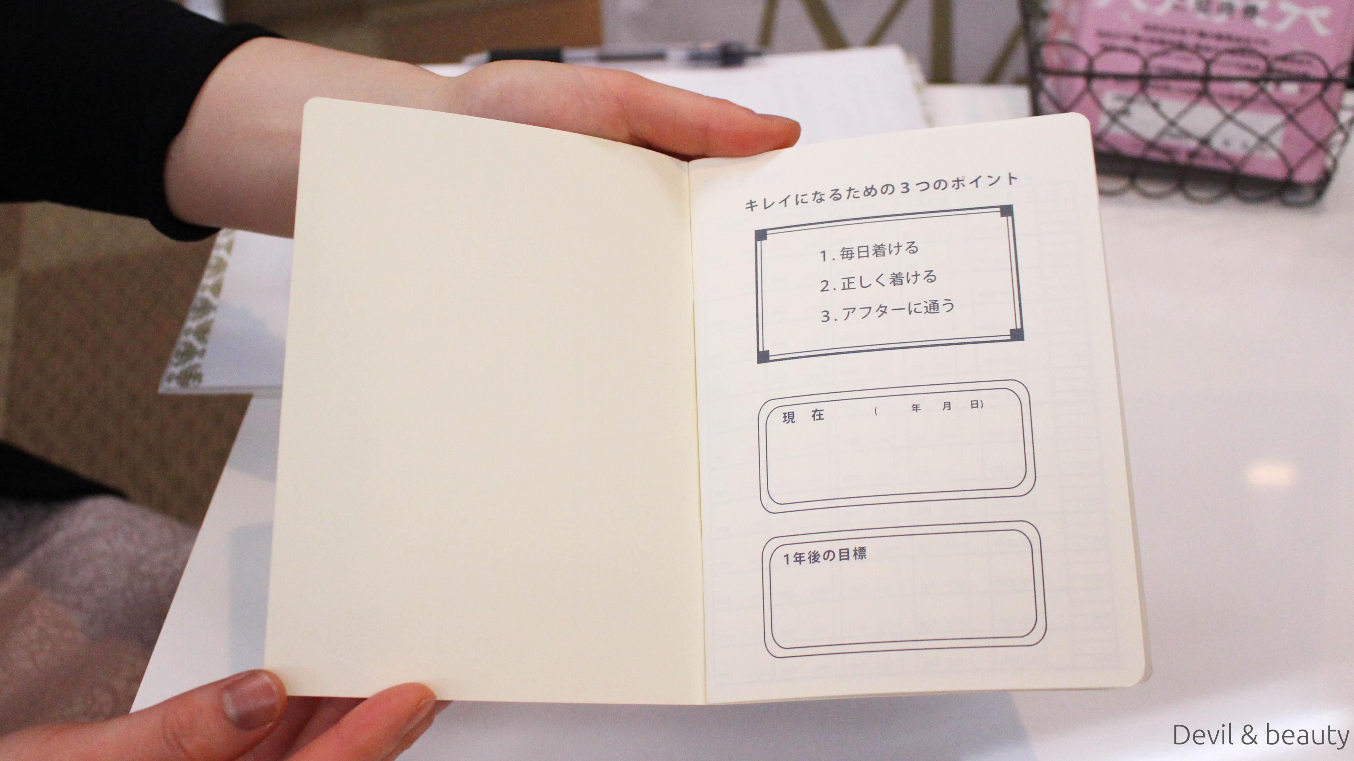 maruko-shinjyuku-4times17 - image