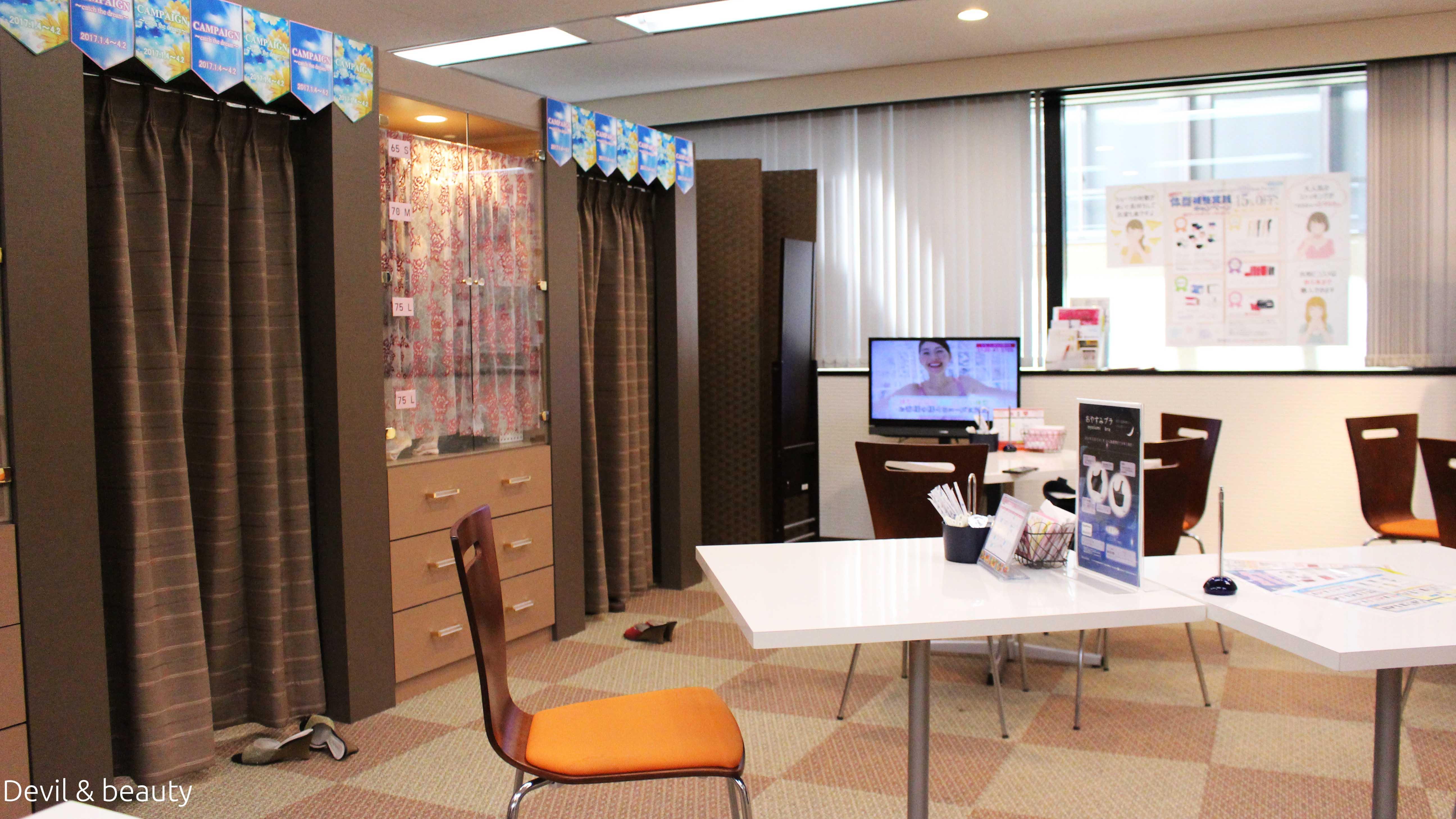 maruko-shinjyuku-4times2 - image