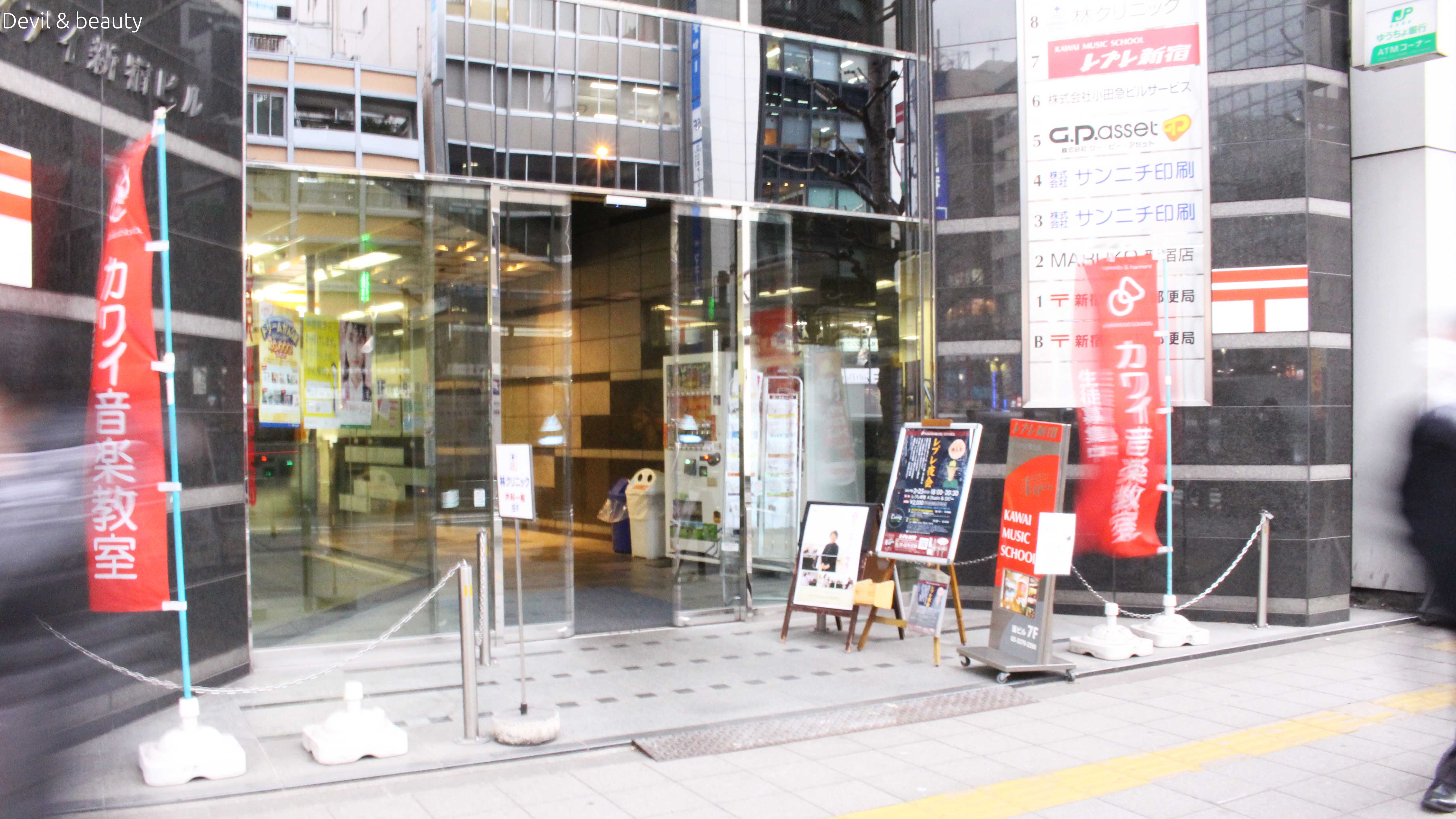 maruko-shinjyuku-5times2 - image