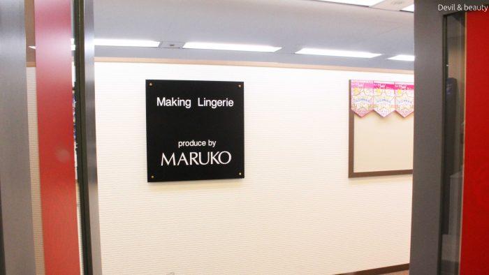 maruko-shinjyuku-5times3-e1487671260991 - image