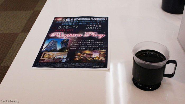 maruko-shinjyuku-6times4-e1488027176931 - image