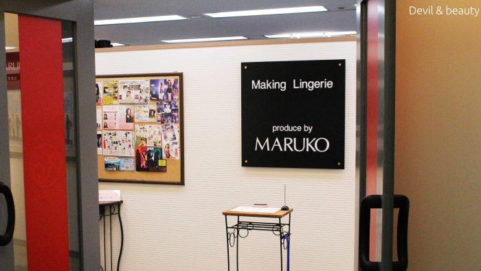 maruko-shinjyuku-second-time1-e1484475531440 - image