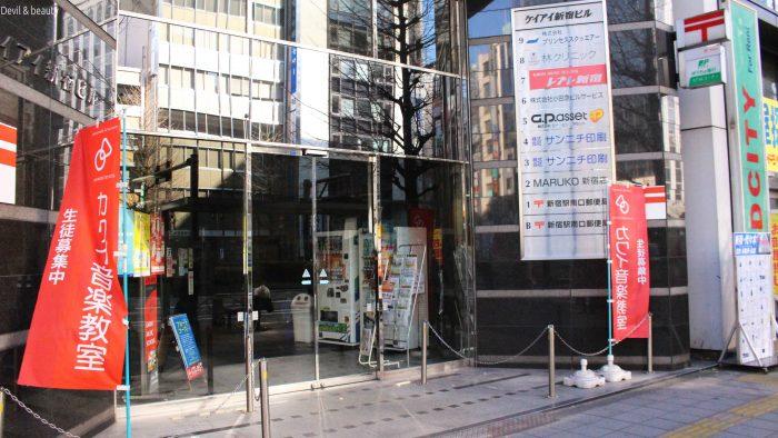 maruko-shinjyuku1-e1483521266126 - image